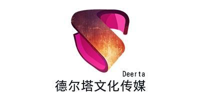 河南德尔塔文化传播有限公司
