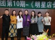 河南十二年教育科技有限公司企业形象