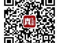 南阳生活圈APP企业形象