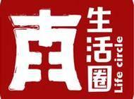 河南观潮文化传播有限公司企业形象