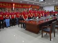 河南易居房地产顾问有限公司企业形象