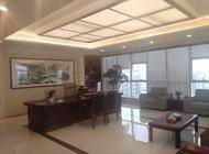 河南成豪控股集团有限公司企业形象