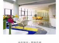 郑州一美可置业有限公司企业形象