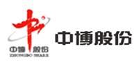 河南中博股份有限公司