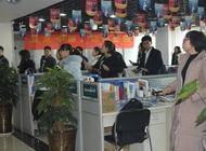 河南华企云航计算机科技有限公司企业形象