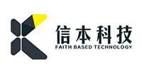河南信本科技有限公司