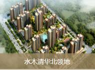 水木清华北领地企业形象