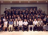 郑州蓝鲸元素企业营销策划有限公司企业形象