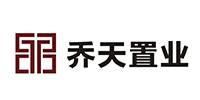郑州乔天置业有限公司