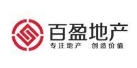 郑州百盈房地产营销策划有限公司