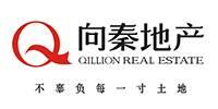 郑州向秦房地产营销策划有限公司