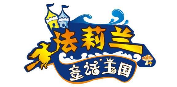 郑州新万国旅游开发有限公司