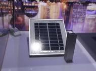 太阳能边框型材企业形象