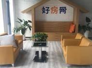 郑州无问计算机技术有限公司企业形象