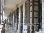 建筑加固,结构改造企业形象