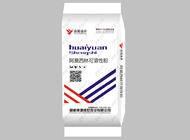 阿莫西林可溶性粉企业形象
