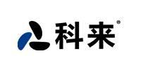 河南科来信息技术有限公司