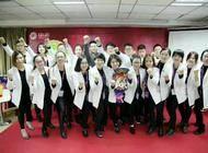 郑州中齿企业管理咨询有限公司企业形象