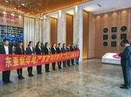 郑州硕宇房地产开发有限公司企业形象