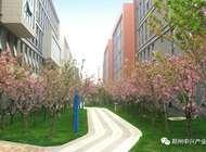郑州中兴绿色产业有限公司企业形象