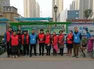河南百川环境科技有限公司企业形象