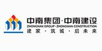 浙江中南建设集团有限公司