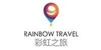 郑州市彩虹之旅航空票务有限公司