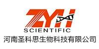 河南圣科思生物科技有限公司