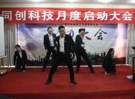 同创会(北京)企业管理咨询有限公司企业形象