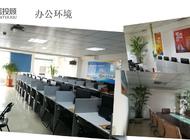 河南瑞鼎投资有限公司企业形象