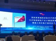 亿达科技新城管理有限公司郑州分公司企业形象