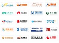 深圳市中商投资顾问有限公司企业形象