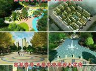 柘城县园林置业有限公司企业形象