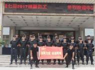 郑州新聚汇企业管理咨询有限公司企业形象