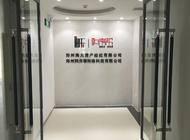郑州海天房产经纪有限公司企业形象