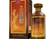 白金酱酒(中将)企业形象