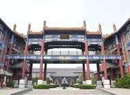 贵州茅台酒厂(集团)白金酒有限责任公司企业形象