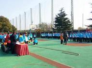 上海创宏建设集团有限公司企业形象