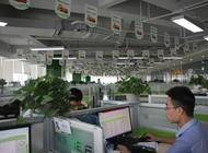 河南三百六信息技术有限公司企业形象