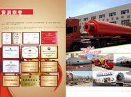 郑州恒星重型设备有限公司企业形象