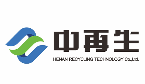 河南中再生科技有限公司