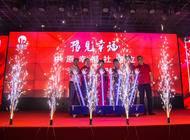 郑州庞大恒华实业有限公司企业形象
