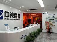 河南中视数码科技有限公司企业形象