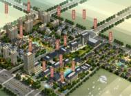 安阳安东九里庭院项目企业形象