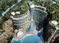 上海世茂深坑酒店企业形象