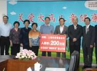 南京世茂房地产开发有限公司企业形象