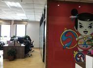 北京舞以轮比体育文化发展股份有限公司河南分公司企业形象