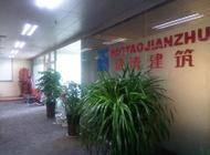 河南浩涛建筑劳务有限公司企业形象