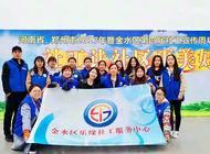 郑州市金水区乐缘社会工作服务中心企业形象