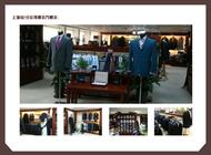 郑州和合祥服饰有限公司企业形象